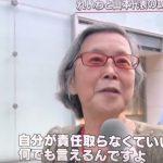 山本太郎の消費税廃止論を攻撃する一部過激ネトウヨ