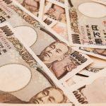 お金の価値や裏付けは、お金を扱き使うことで生まれる