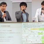 池戸万作主催、現代貨幣理論とは何か井上智洋と島倉原の対談会に参加